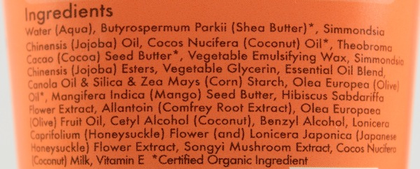 shea moisture body butter ingredients